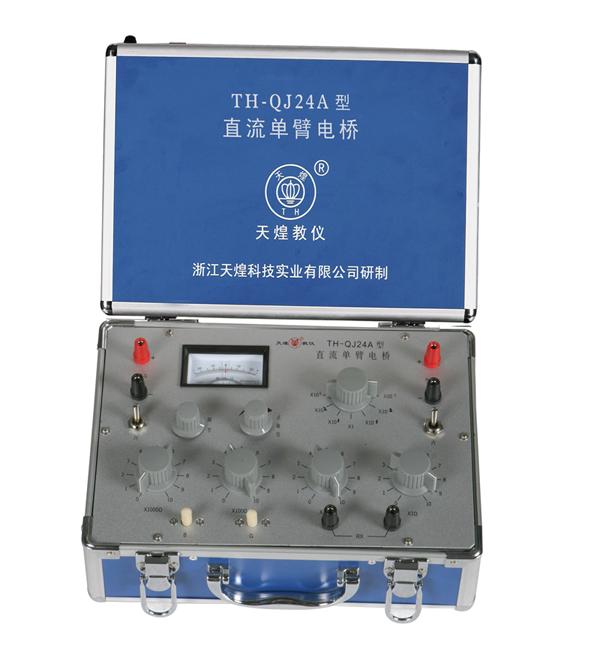 th-qj24a型直流单臂电桥